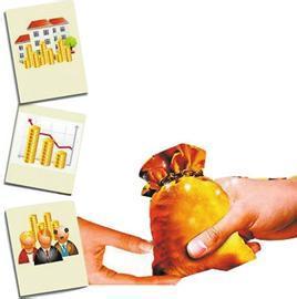 贷款利息怎么算_【壁纸】利息怎么算银行贷款利息怎么算房子