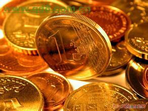 贷款利息发票_上海市商业统一发票壁纸_上海市商业电费价格